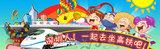 广深高铁初定4月1日直通武汉